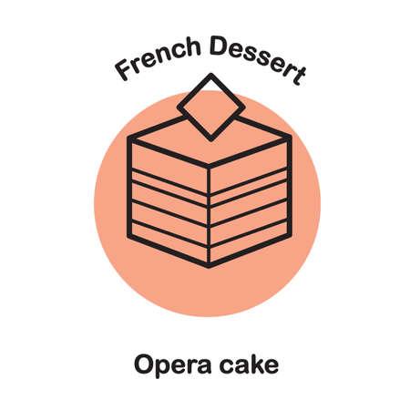 オペラ ケーキ  イラスト・ベクター素材
