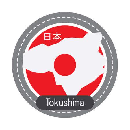 Tokushima map