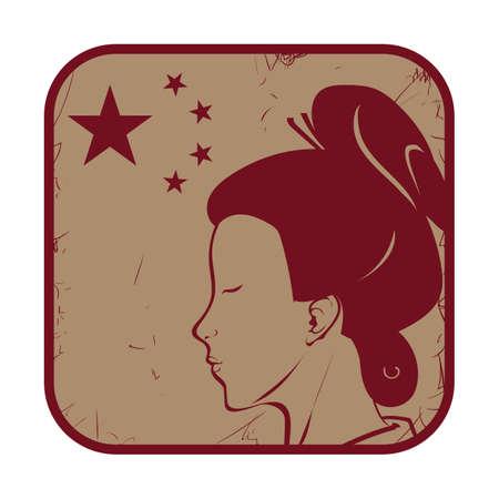 chinese woman Ilustrace