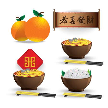 中国のアイコンを設定  イラスト・ベクター素材