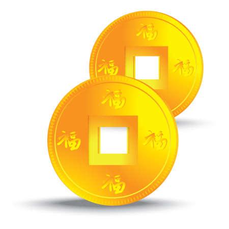 chinese munten Stock Illustratie