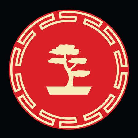 bonsai Illustration
