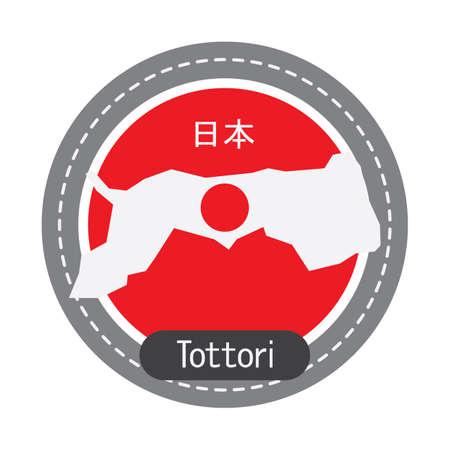 Tottori map