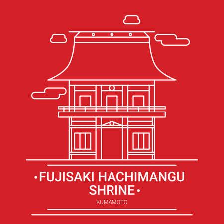 fujisaki hachimangu shrine