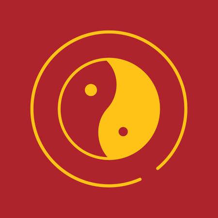 yin yang Stok Fotoğraf - 81534301