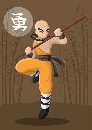 무술을 연습 중국 남자 일러스트
