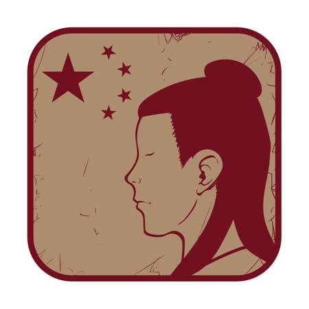 Chinesischer Mann Standard-Bild - 81534306