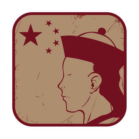 모자를 쓴 중국 남자 일러스트