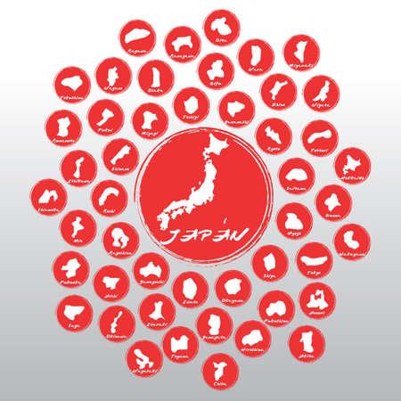 日本の状態マップのセット 写真素材 - 81534582