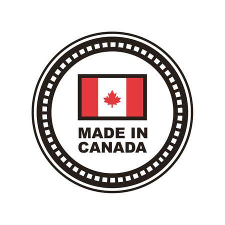 カナダのラベルで行われました。