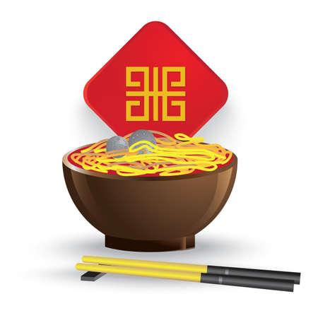麺とお箸  イラスト・ベクター素材