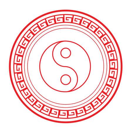 陰陽  イラスト・ベクター素材