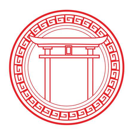 chinese gate Ilustracja