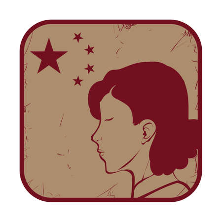 chinese woman Ilustracja
