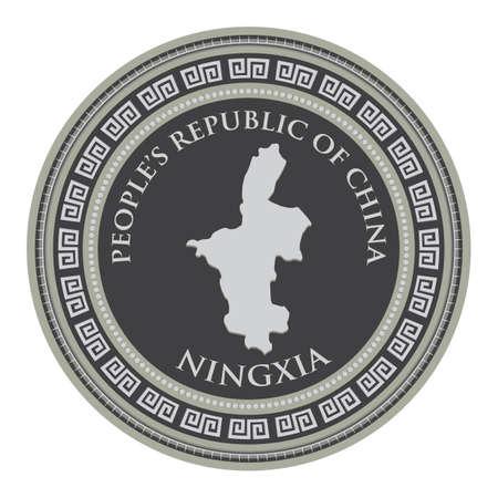 ningxia map