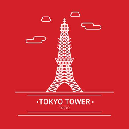 Tokyo Turm Vektorgrafik