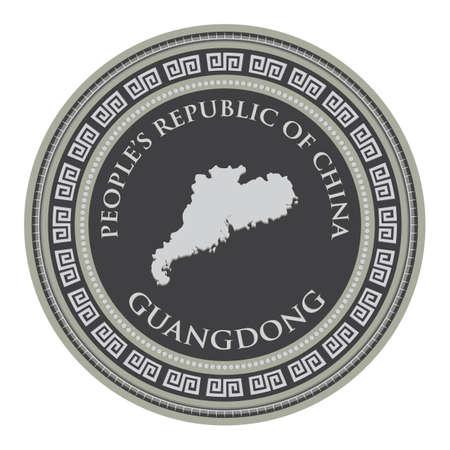 guangdong map  イラスト・ベクター素材
