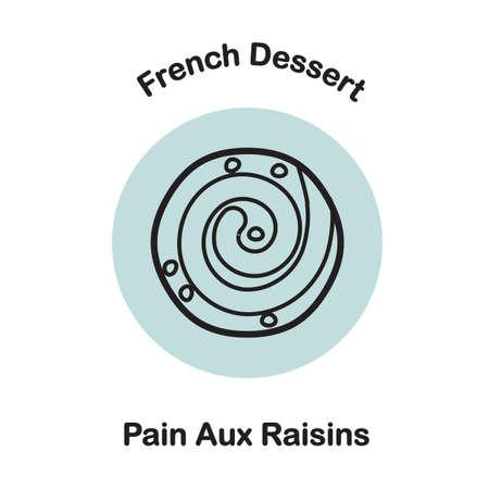 痛み aux レーズン  イラスト・ベクター素材