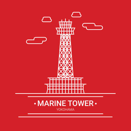 marine tower