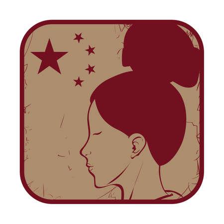 Chinesisch Frau Standard-Bild - 81534196