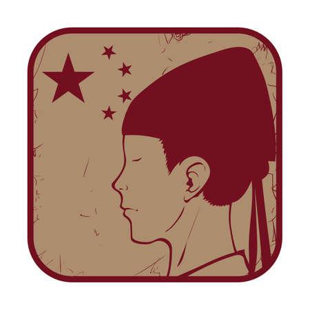 Chinesischer Mann Standard-Bild - 81534199