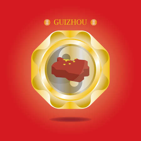 guizhou map  イラスト・ベクター素材