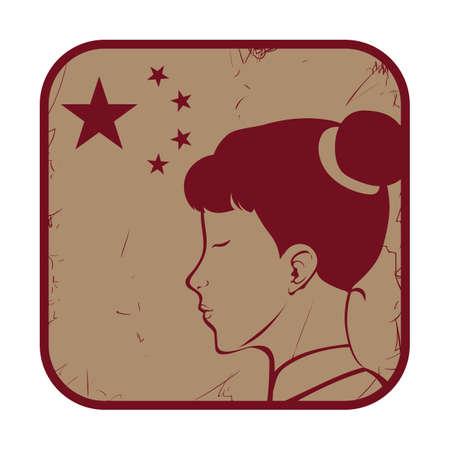 chinese woman Illustration