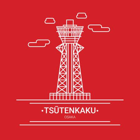 tsutenkaku Ilustração