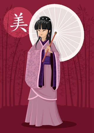傘を持つ中国女性