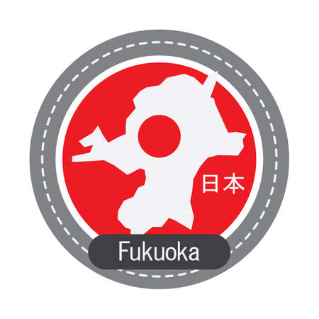 geographical: Fukuoka map