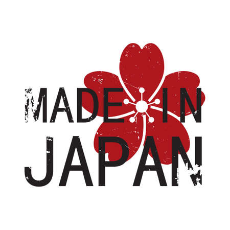 gemaakt in japan rubberstempel Stock Illustratie