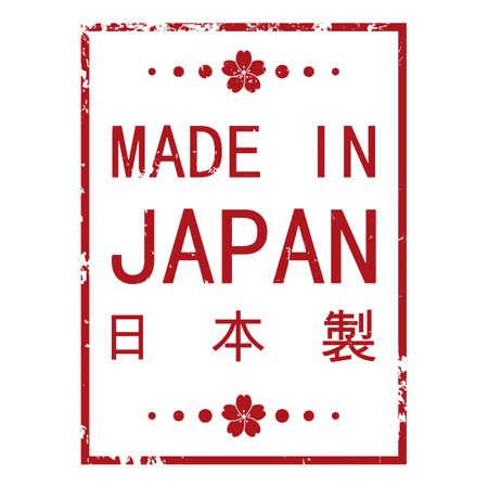 hecho en japón, sello de goma