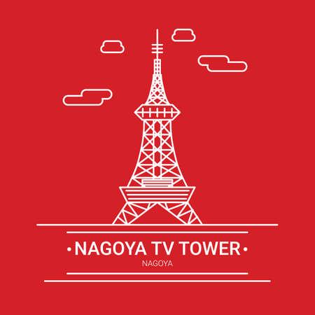 名古屋テレビ塔  イラスト・ベクター素材