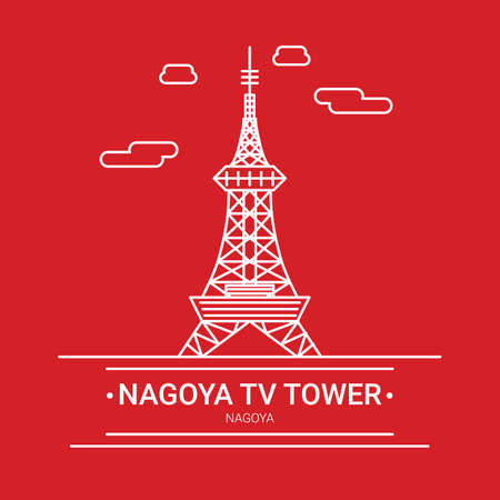 nagoya tv tower Фото со стока - 81533733