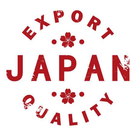 일본 고무 도장 일러스트