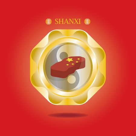 shanxi map  イラスト・ベクター素材