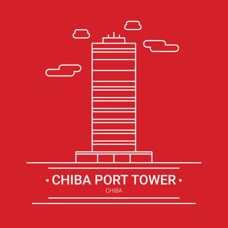 chiba port tower Ilustração