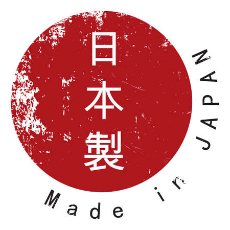 made in japan rubber stamp 写真素材 - 106668486