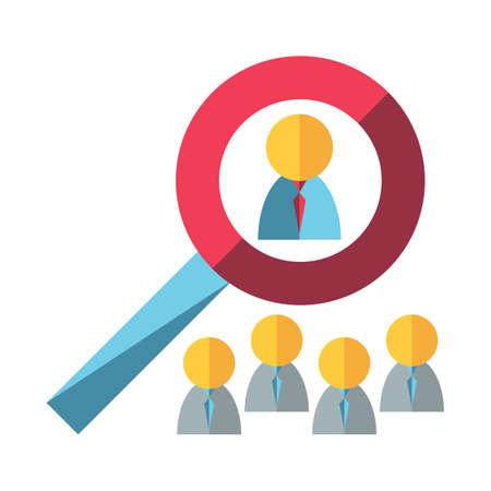 best employee: searching for best employee Illustration