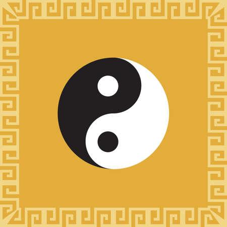 yin yang Illustration