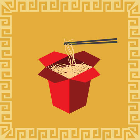chinese takeaway box Иллюстрация