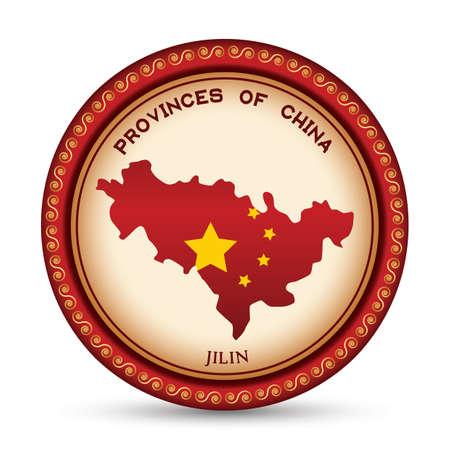 mapa de jilin Ilustración de vector
