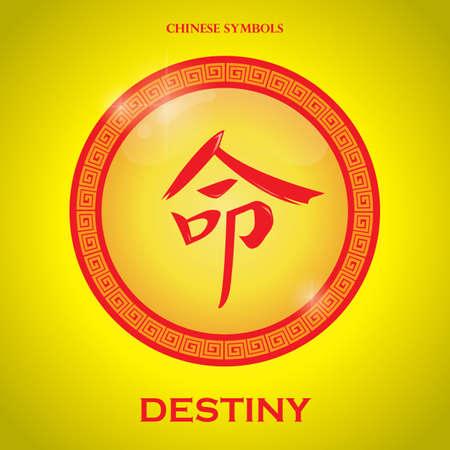 destino de caligrafía china