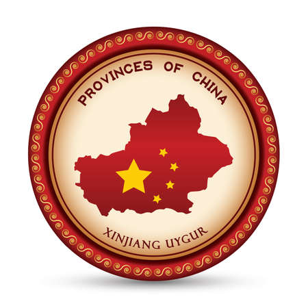xinjiang uygur map