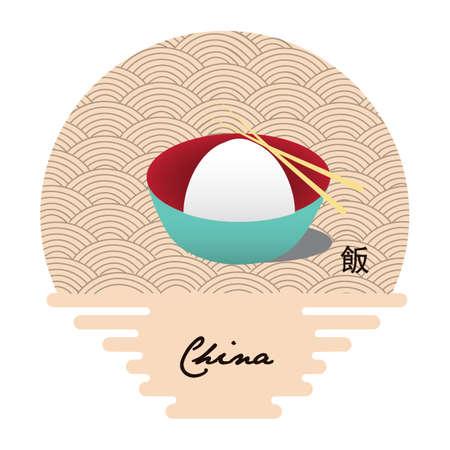 bowl of rice Ilustração