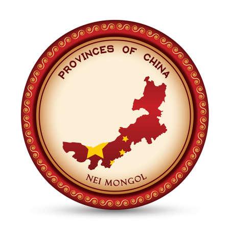 nei mongol map