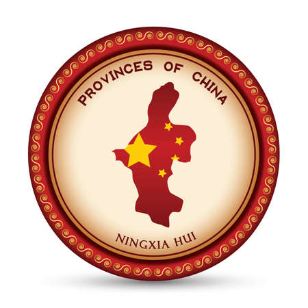 mapa de ningxia hui