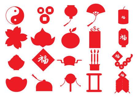 verzameling van chinese iconen Stock Illustratie
