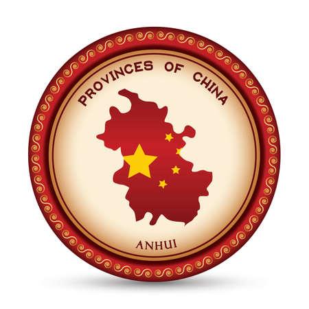 mapa de anhui