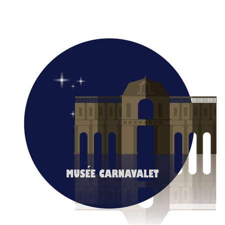 Musee Carnavalet Standard-Bild - 81535470